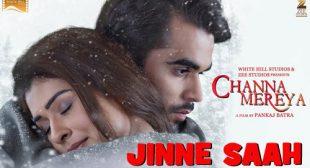 Jinne Saah Lyrics – Ninja