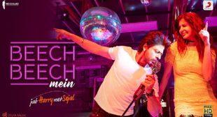 Beech Beech Mein Song by Pritam
