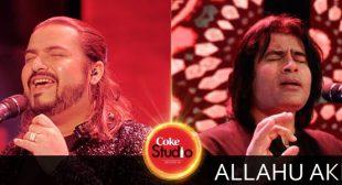 Allahu Akbar Song – Coke Studio Season 10