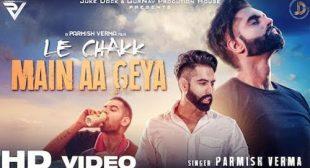 Le Chakk Main Aa Gya Song by Desi Crew
