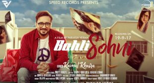 Bahli Sohni Lyrics