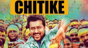 Chitike – Gang