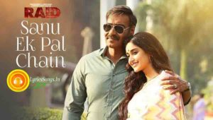 Shanu Ek Pal Chain Lyrics – Raid | Ajay Devgn | Rahat Fateh – LyricsSongs.in