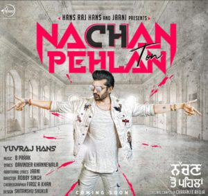 Hindi Song Lyrics