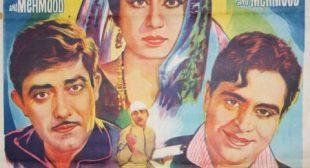Dil Ek Mandir Song Ruk Ja Raat Thahar Ja Re Chanda