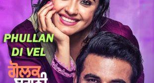 Phullan Di Vel Lyrics – Sunidhi Chauhan