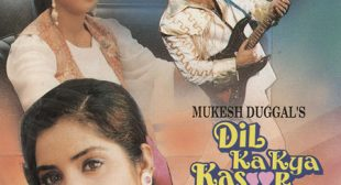Get Aashiqui Mein Har Aashiq Song of Movie Dil Ka Kya Kasoor