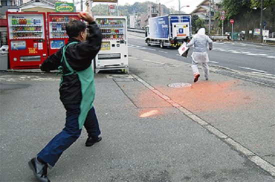 These orange balls are thrown at shoplifters in Japan – and they might be genius