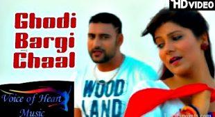 Ghodi Bargi Chaal Lyrics – Ajay Hooda – Haryanavi Dj Song – LyricsPoints