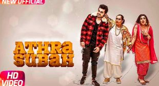 Athra Subah Lyrics
