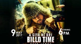 Aa Gaya Ni Ohi Billo Time by Deep Jandu