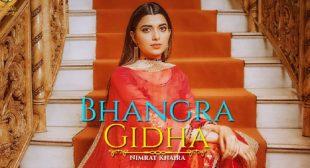 Bhangra Gidha Sung by Nimrat Khaira