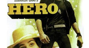 Pyar Karne Wale Kabhi Darte Nahi Song – Hero