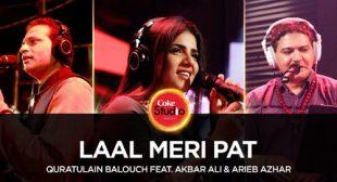 Laal Meri Pat – Quratulain Balouch
