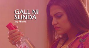 Gall Ni Sunda Song by Jaggi Sanghera