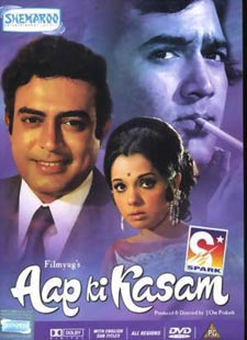 Kishore Kumar Song Zindagi Ke Safar Mein