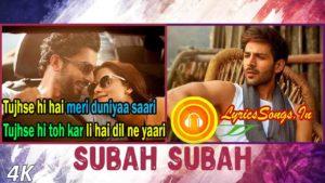 Subah Subah Lyrics – Sonu Ke Titu Ki Sweety   Arijit Singh