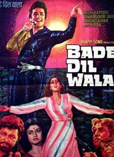 Tujh Mein Kya Hai Deewane Song – Bade Dilwala