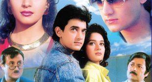 Get Mujhe Neend Na Aaye Song of Movie Dil