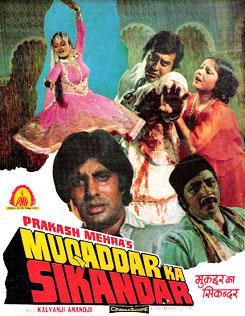 O Saathi Re Tere Bina Bhi Kya Jeena Lyrics – Muqaddar Ka Sikandar
