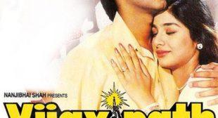 Raah Mein Unse Mulaqat Ho Gayi Lyrics – Vijaypath