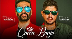 Queen Banja Song by Harry Anand