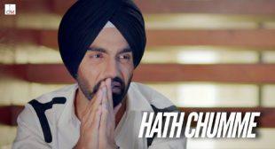 Hath Chumme Lyrics – Ammy Virk