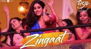 Atul Goglave's New Song Zingaat