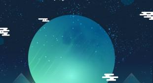 Galactic Getaways