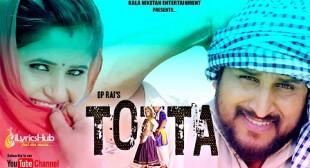 Totta Lyrics – Boota Singh, Kavita Shobu | Manjeet Panchal