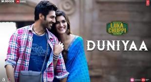 Duniya Lyrics – Akhil