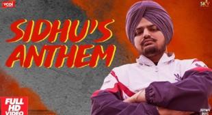 SIDHU'S ANTHEM LYRICS – Sidhu Moose Wala | LyricsBELL