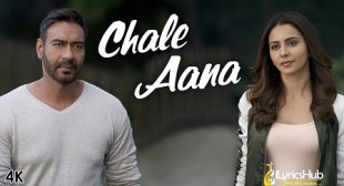 CHALE AANA LYRICS – Armaan Malik | iLyricsHub
