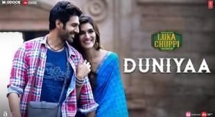 Duniya Lyrics – Luka Chuppi