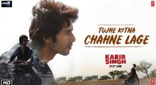 Tujhe Kitna Chahne Lage Lyrics from Kabir Singh