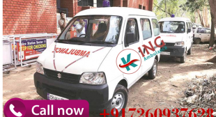 Avail Road Ambulance Service in Hatia at Low-cost by King Ambulance