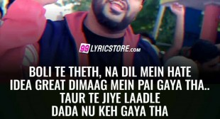 GRANDFATHER LYRICS – BADSHAH | Haryanvi Blockbuster Gaana