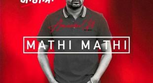 MATHI MATHI LYRICS – Amrinder Gill | Laiye Je Yaarian – 99Lyricstore