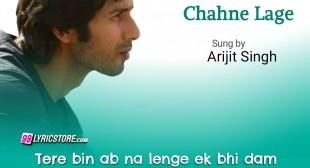 TUJHE KITNA CHAHNE LAGE LYRICS – KABIR SINGH   Arijit Singh – 99Lyricstore