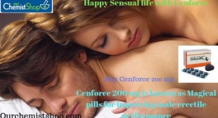 Cenforce 200 – Cenforce 200 mg online