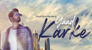 Yaad Karke Lyrics