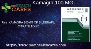Man Health Cares | Kamagra 100 | Kamagra 100mg