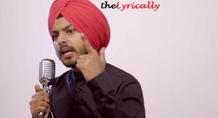 Supne Ni Saun Dinde Lyrics – Prabh Bains | theLYRICALLY Lyrics