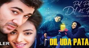 Dil Uda Patanga Lyrics