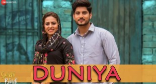 Duniya Lyrics from Surkhi Bindi