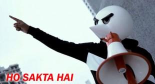 Ho Sakta Hai Lyrics – Angry Prash