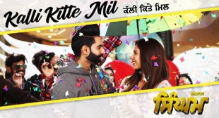 Kalli Kitte Mil Lyrics – Singham