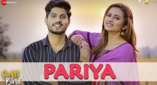 Pariya Lyrics