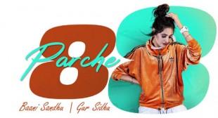 8 PARCHE LYRICS – Baani Sandhu | Gur Sidhu – LyricsBELL