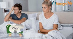 Upgrade your sexual life for better with Cialis 20/40 mg